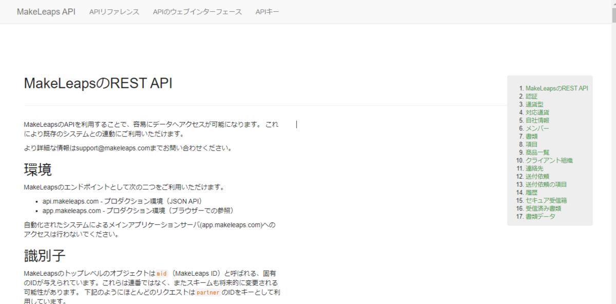 f:id:sugimomoto:20210112152807p:plain