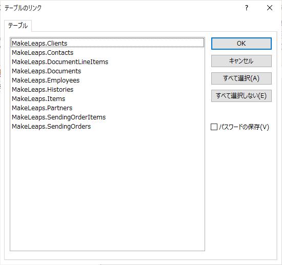 f:id:sugimomoto:20210112152940p:plain