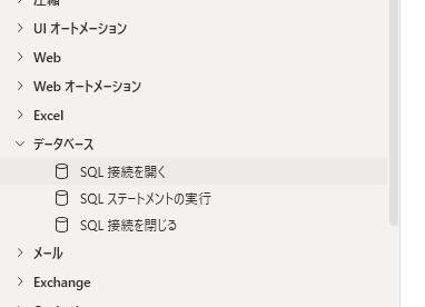f:id:sugimomoto:20210125142513p:plain