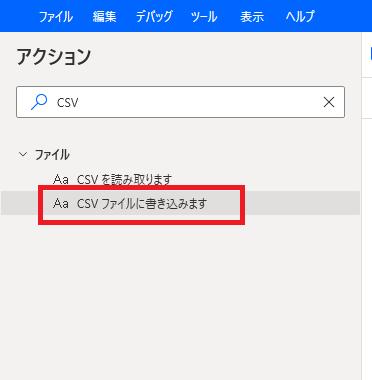 f:id:sugimomoto:20210125142641p:plain