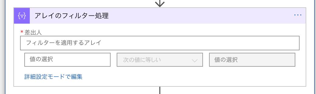 f:id:sugimomoto:20210126232620p:plain