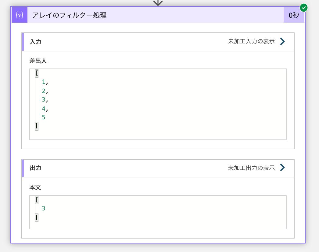 f:id:sugimomoto:20210126232643p:plain