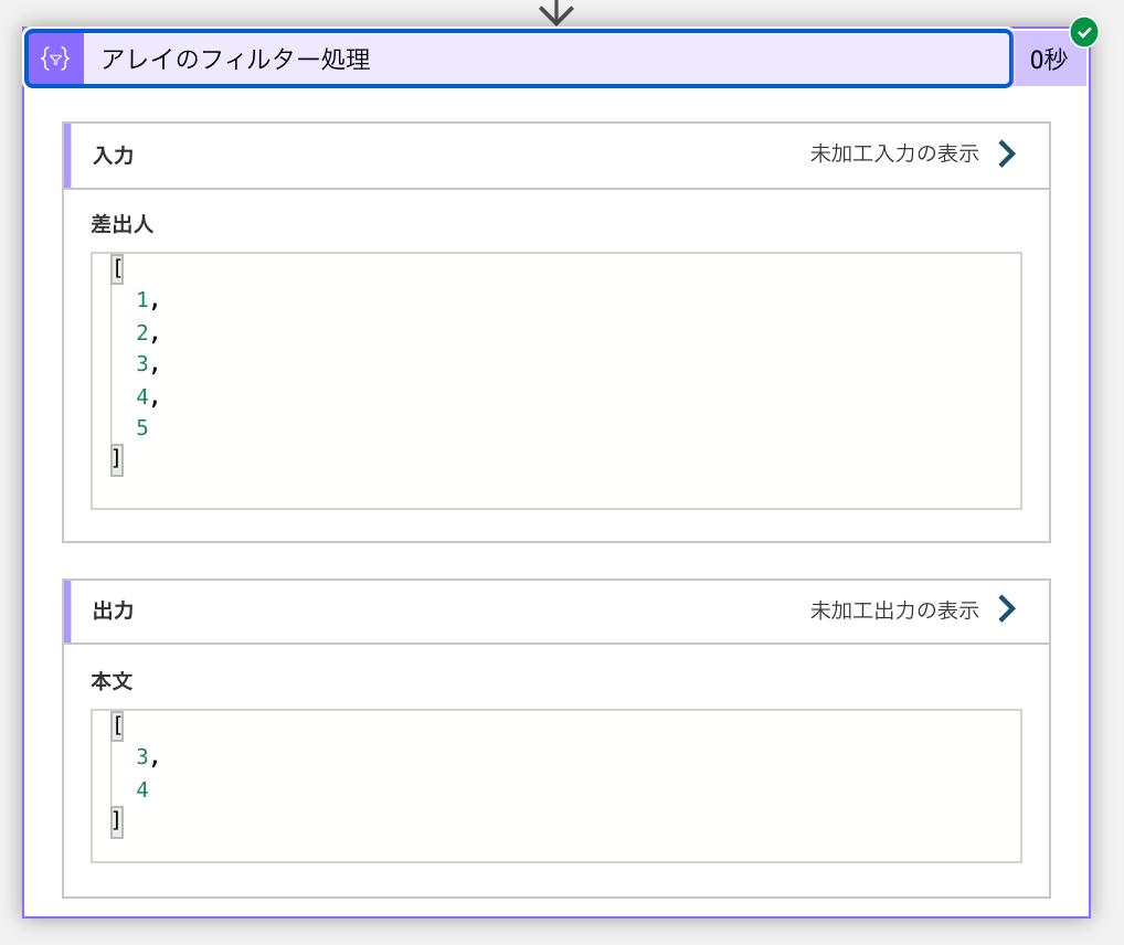 f:id:sugimomoto:20210126232712p:plain
