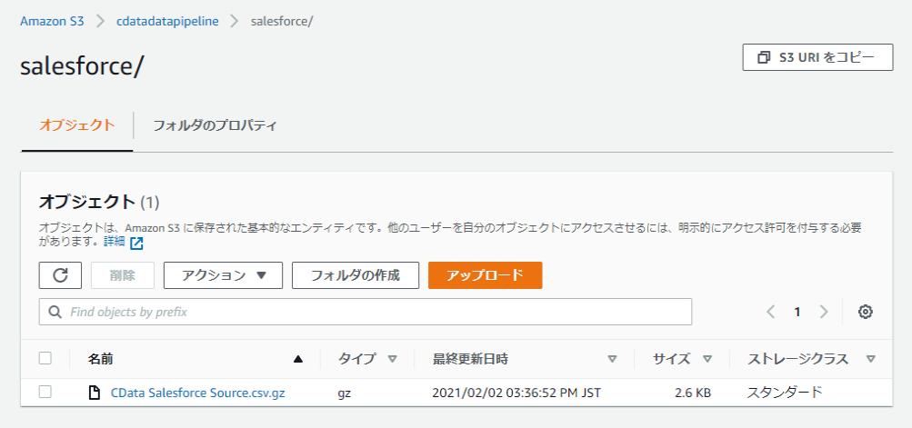 f:id:sugimomoto:20210202161715p:plain