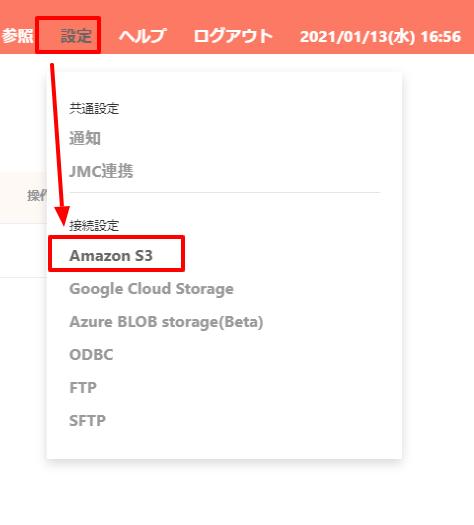 f:id:sugimomoto:20210202161809p:plain