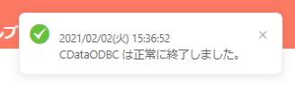 f:id:sugimomoto:20210202162006p:plain