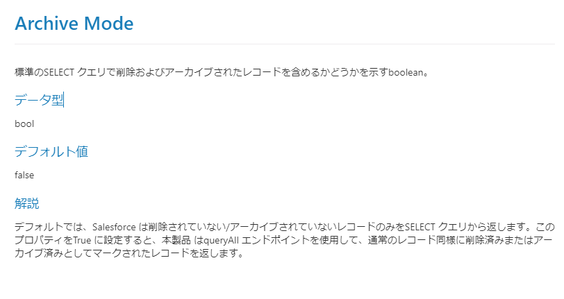 f:id:sugimomoto:20210203102714p:plain