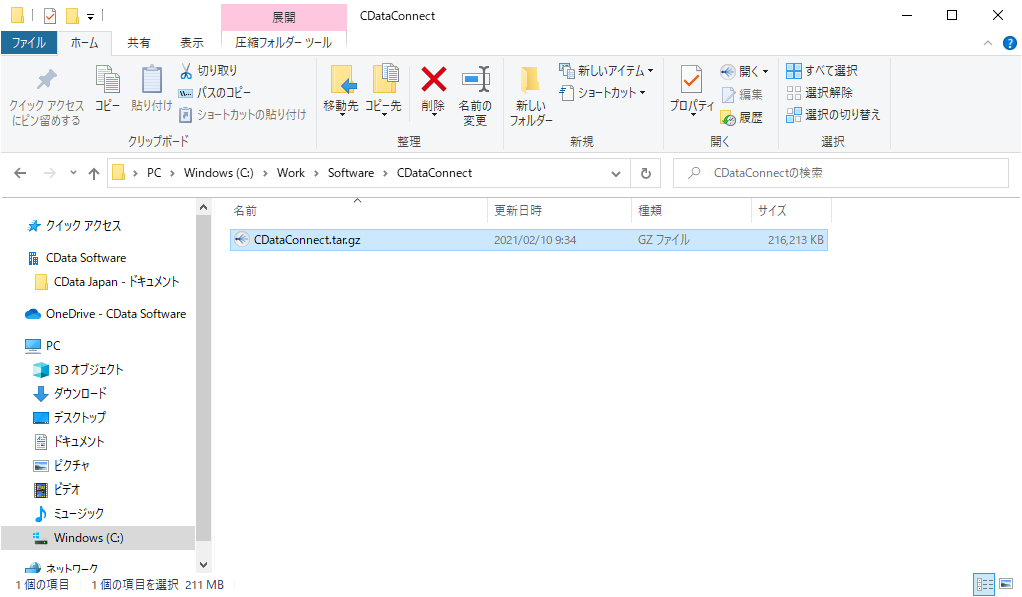 f:id:sugimomoto:20210210135415p:plain