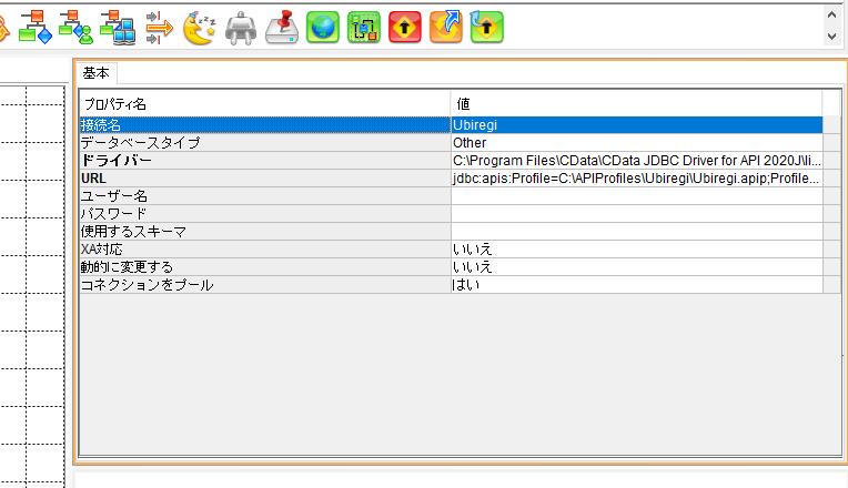 f:id:sugimomoto:20210216154041p:plain
