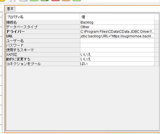 f:id:sugimomoto:20210216175958p:plain