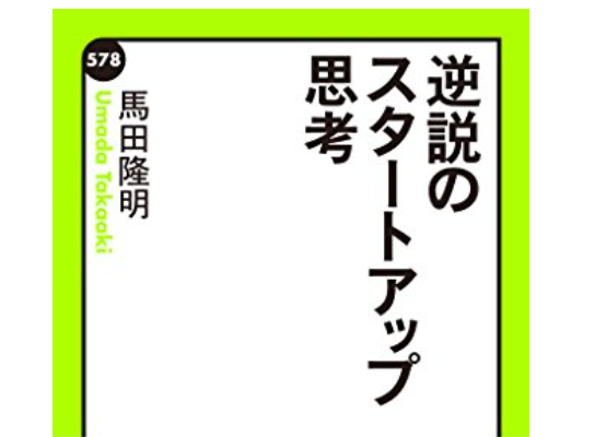 f:id:sugimomoto:20210222223638p:plain
