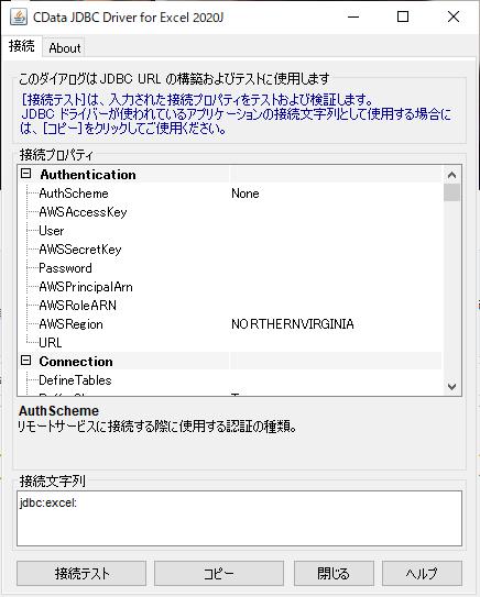 f:id:sugimomoto:20210226141718p:plain