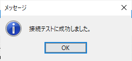 f:id:sugimomoto:20210226141750p:plain