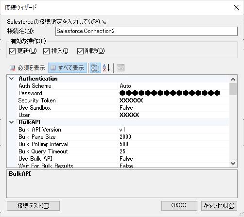 f:id:sugimomoto:20210312144825p:plain