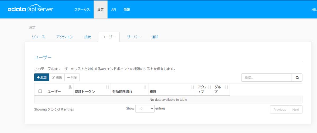 f:id:sugimomoto:20210312200114p:plain