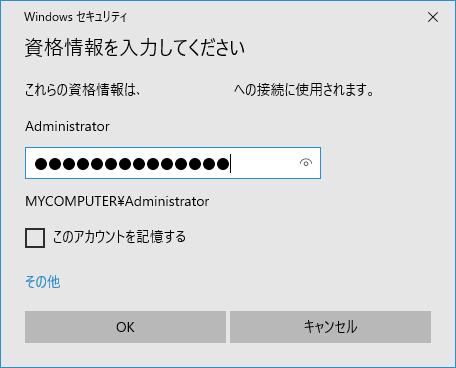 f:id:sugimomoto:20210329111950p:plain