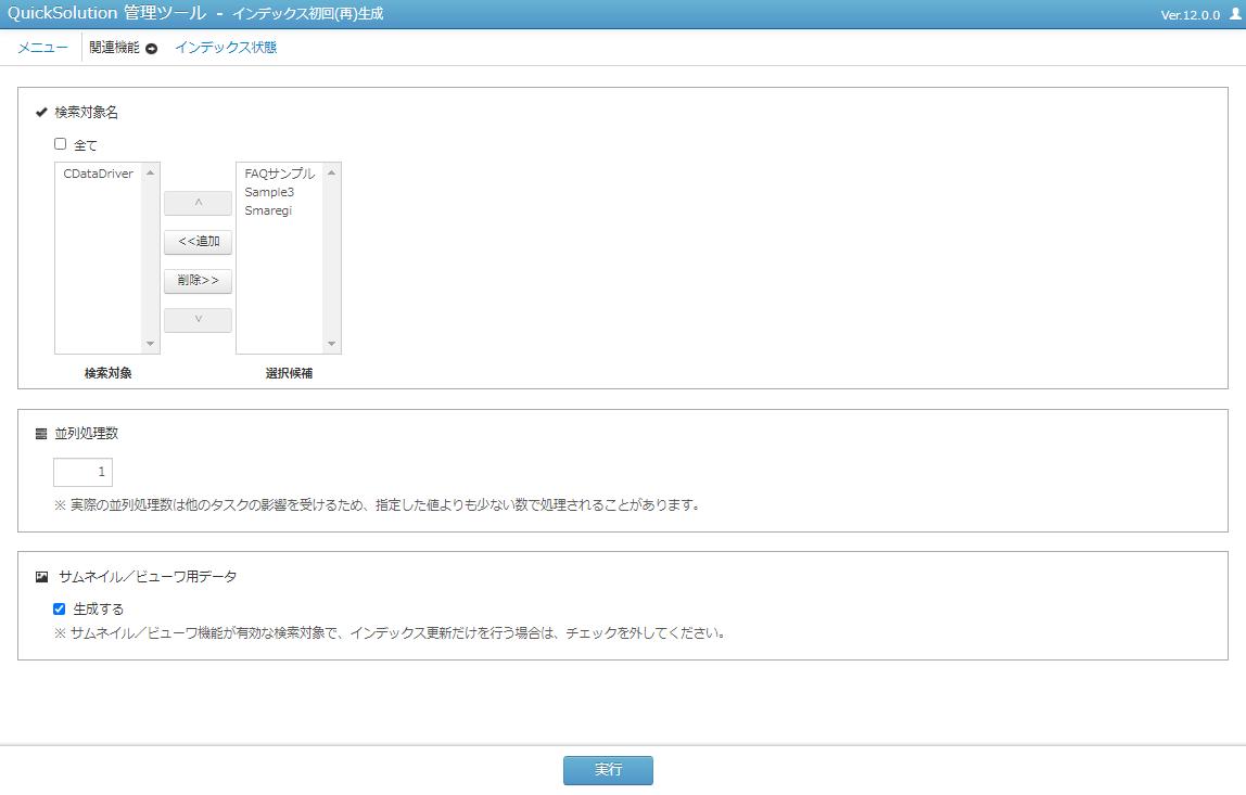 f:id:sugimomoto:20210402153203p:plain