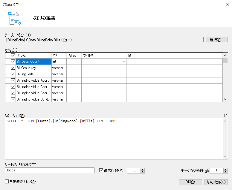 f:id:sugimomoto:20210408170821p:plain