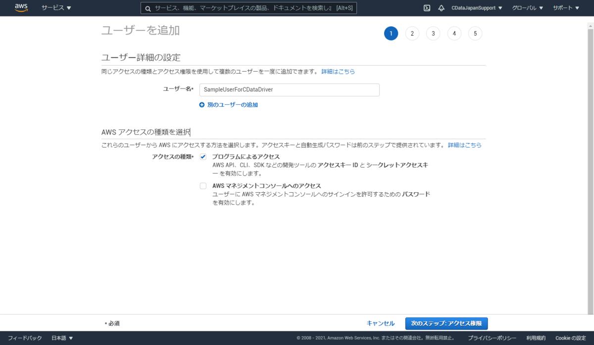 f:id:sugimomoto:20210413105902p:plain