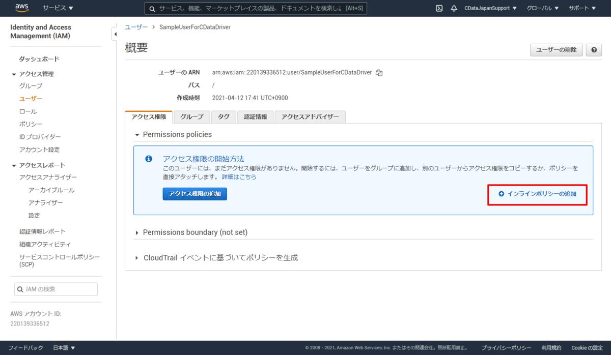 f:id:sugimomoto:20210413110015p:plain