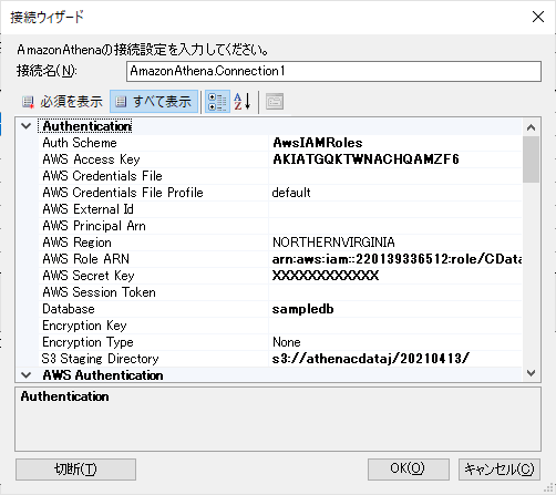 f:id:sugimomoto:20210413110054p:plain