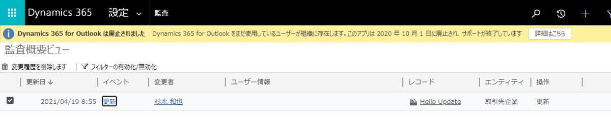 f:id:sugimomoto:20210419111639p:plain