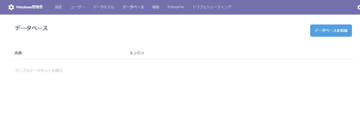 f:id:sugimomoto:20210421095934p:plain