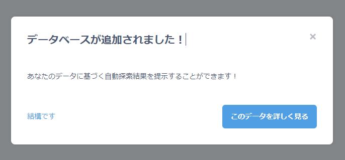 f:id:sugimomoto:20210421095947p:plain