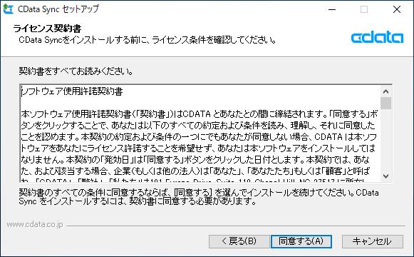 f:id:sugimomoto:20210425222040p:plain