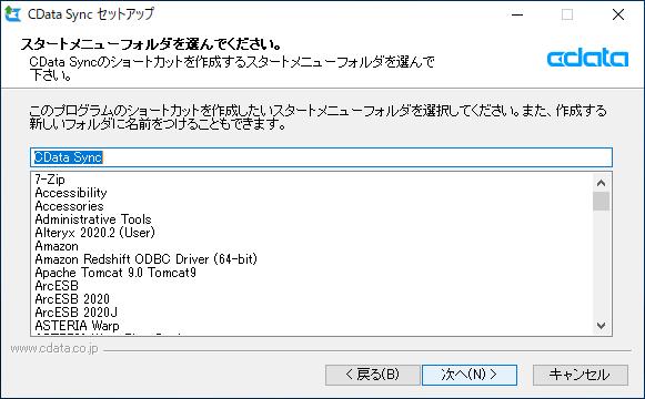 f:id:sugimomoto:20210425222056p:plain