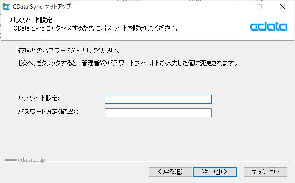 f:id:sugimomoto:20210425222102p:plain