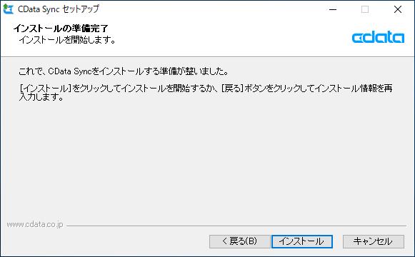 f:id:sugimomoto:20210425222107p:plain