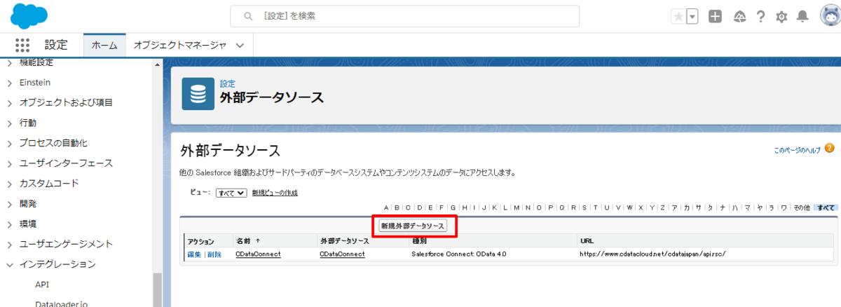 f:id:sugimomoto:20210425233731p:plain