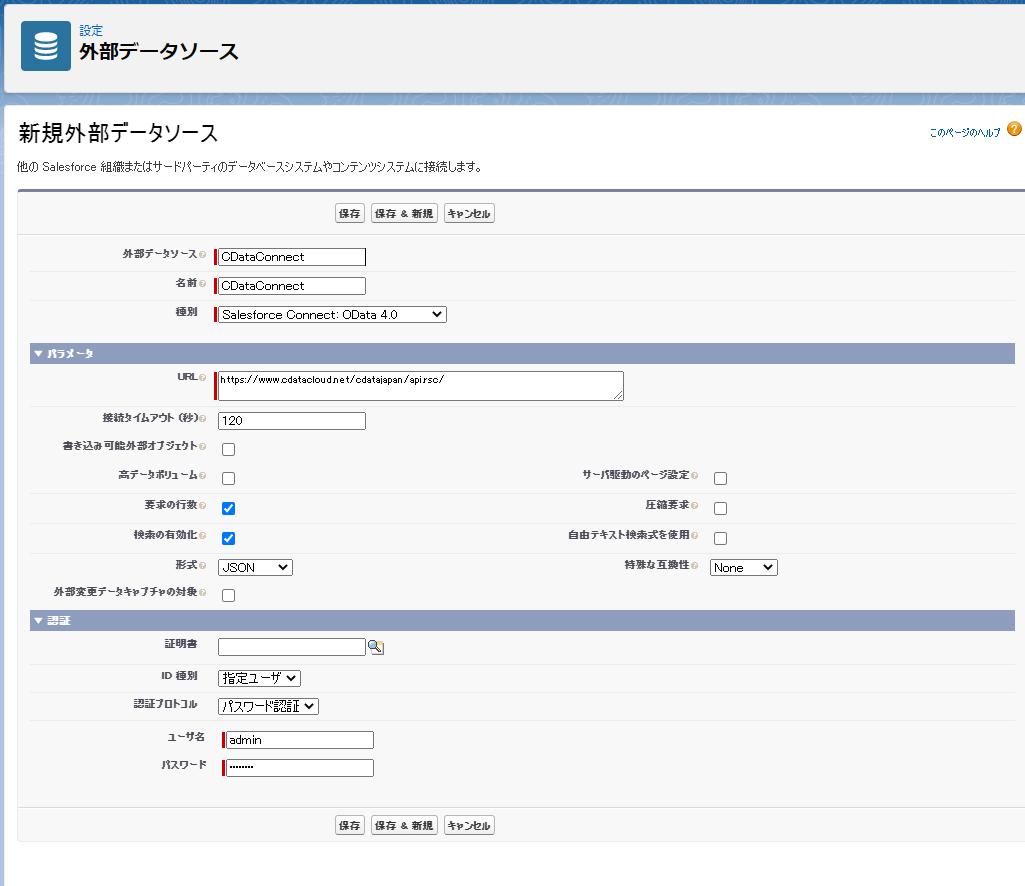 f:id:sugimomoto:20210425233740p:plain