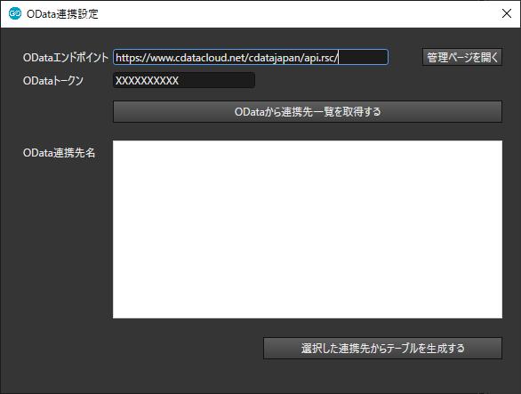 f:id:sugimomoto:20210428171348p:plain