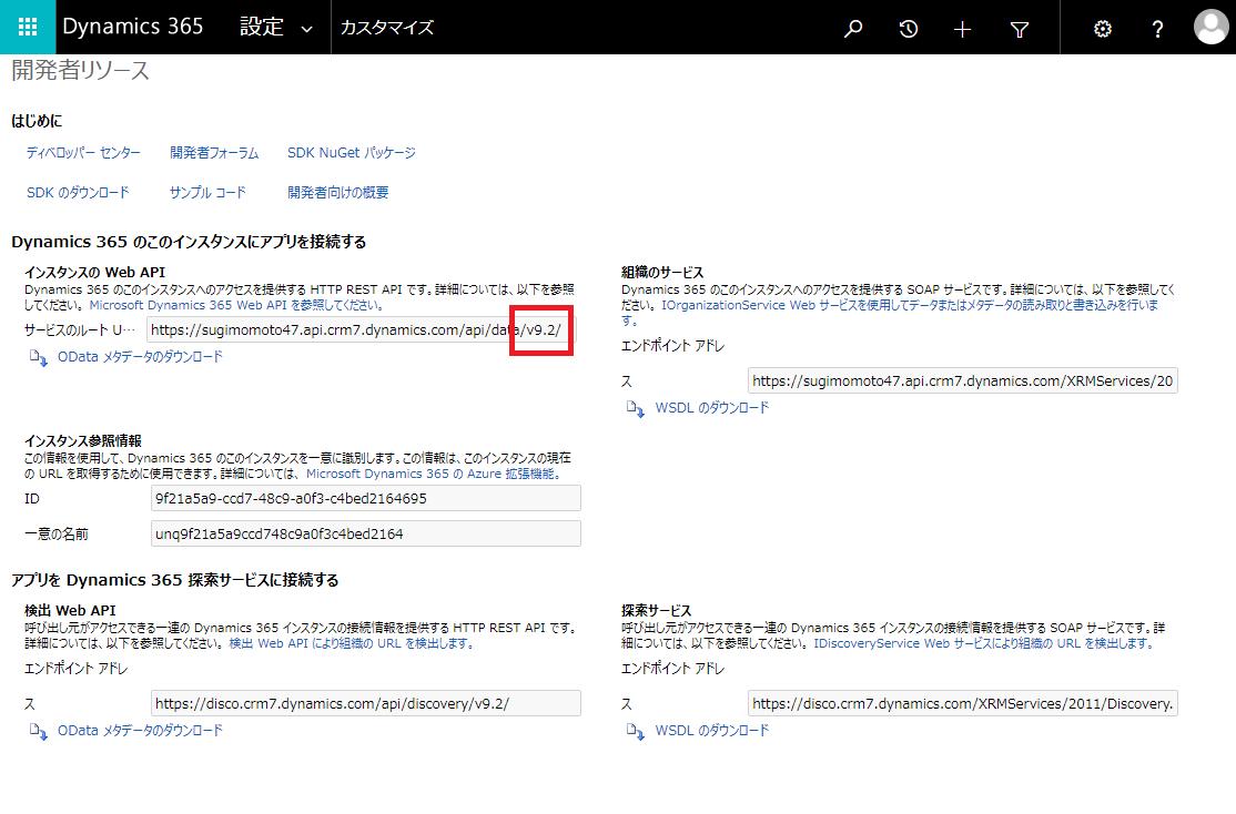 f:id:sugimomoto:20210506154950p:plain