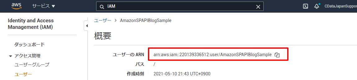 f:id:sugimomoto:20210511135201p:plain
