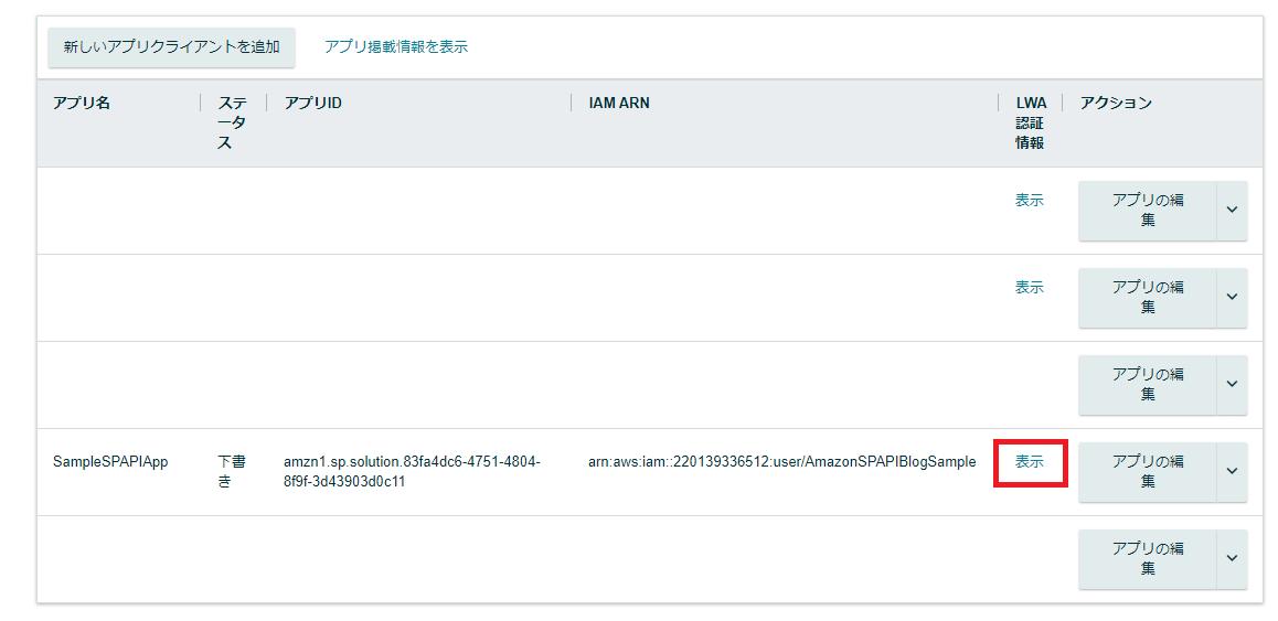 f:id:sugimomoto:20210511135209p:plain