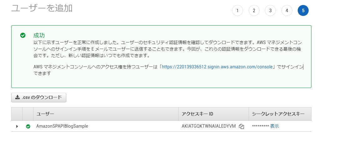 f:id:sugimomoto:20210519175140p:plain