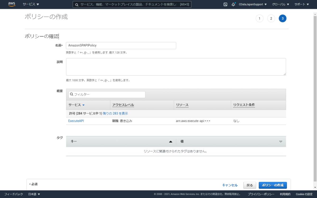 f:id:sugimomoto:20210519175205p:plain