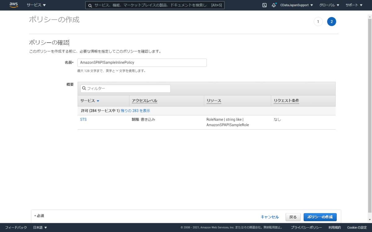 f:id:sugimomoto:20210519175251p:plain