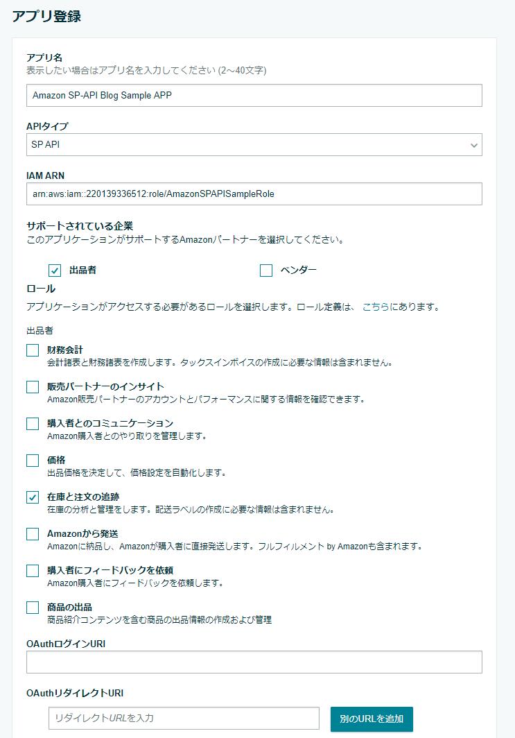 f:id:sugimomoto:20210519175302p:plain