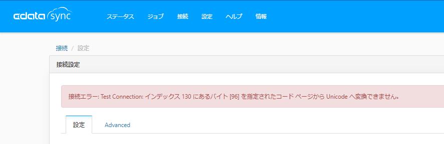 f:id:sugimomoto:20210521162052p:plain