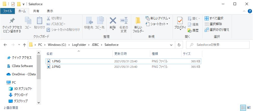 f:id:sugimomoto:20210601090331p:plain