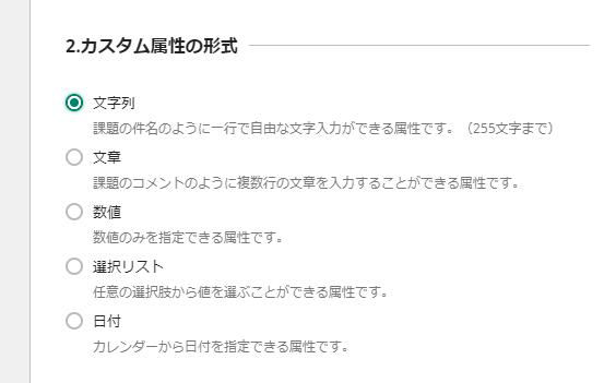f:id:sugimomoto:20210607221903p:plain