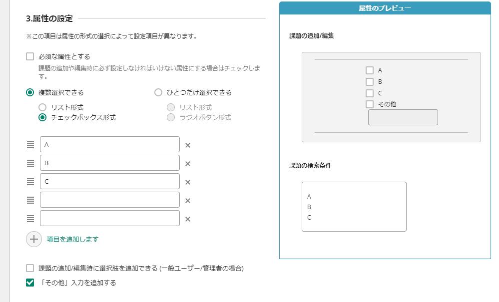 f:id:sugimomoto:20210607221910p:plain