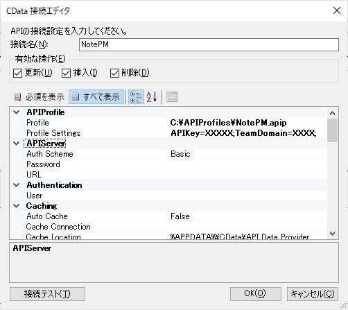 f:id:sugimomoto:20210608113025p:plain