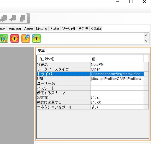 f:id:sugimomoto:20210608113200p:plain