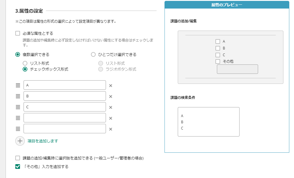 f:id:sugimomoto:20210608175321p:plain