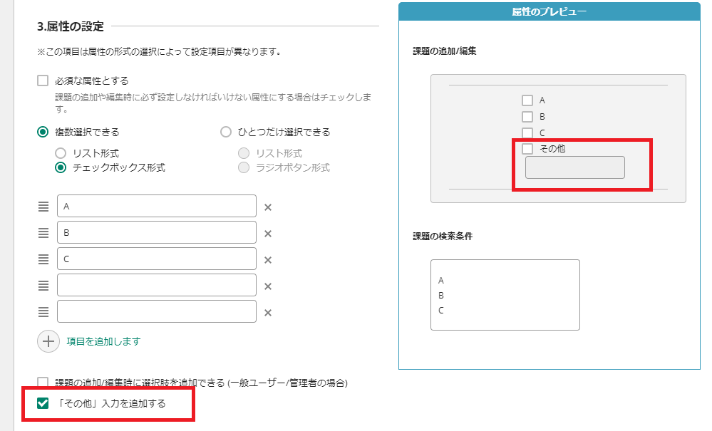 f:id:sugimomoto:20210608175410p:plain